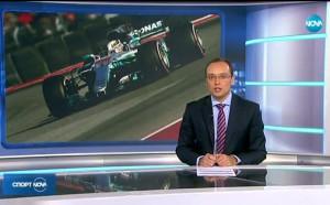 Спортните новини на NOVA (22.10.2017 - централна емисия)