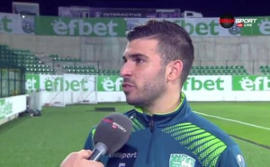 Играчът на мача Еуженио: Не съм важен аз, а отборът