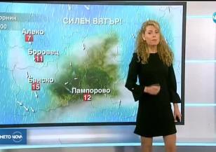 Прогноза за времето (23.10.2017 - обедна емисия)