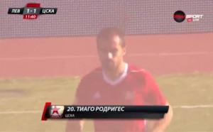 Първият гол на Тиаго Родригес във вратата на Левски