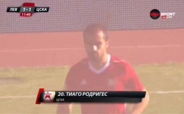 Първият гол на Родригес срещу Левски
