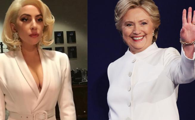 Лейди Гага и Хилари Клинтън