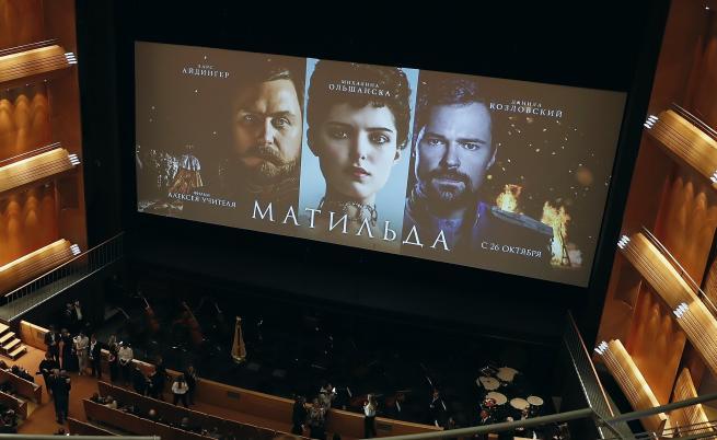 Филмът, който подпали православна Русия