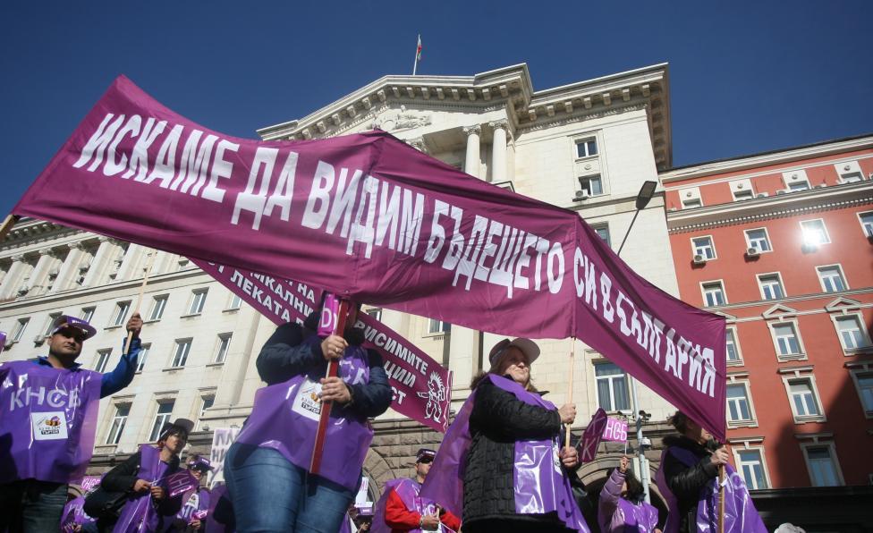- Хиляди синдикалисти излязоха на протест в София с искане за по-високи доходи и по-справедливи данъци