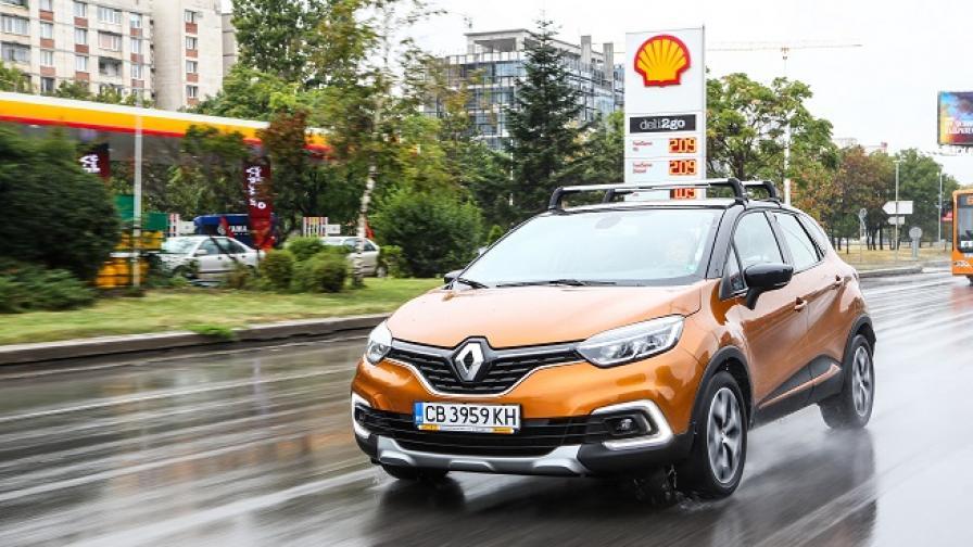 Renault Captur затвърждава статута си (тест драйв)