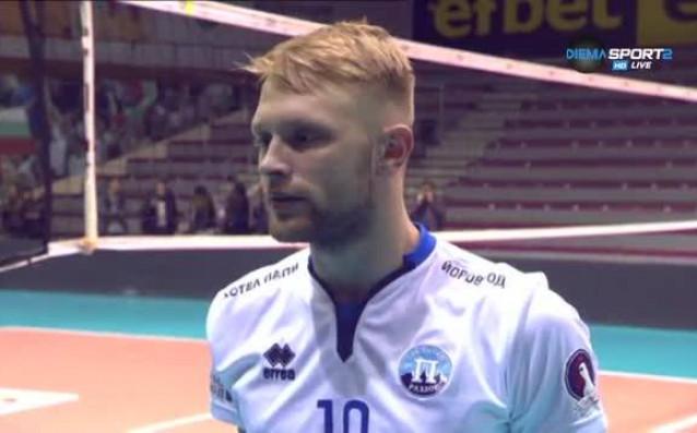 Старши треньорът на Пирин Разлог Северин Димитров коментира причините за