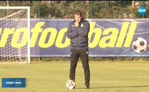 България гони Евро 2020 със същия треньор