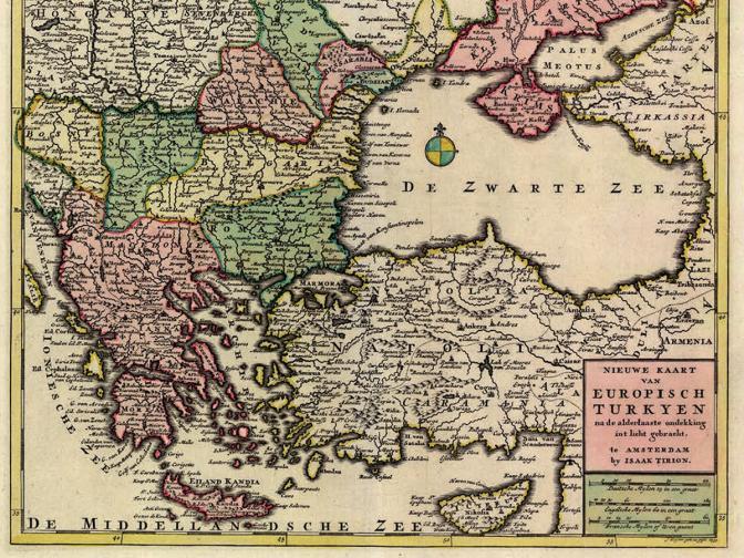 """Когато започва разпада на империята в края на 17 в. и началото на 18 в., доста картографи успяват да влязат като пътешественици и правят карта на българските земи под османска власт. Първите такива карти са австро-унгарски, по тях е направен план за Руско-турската война през 1877 г."""""""