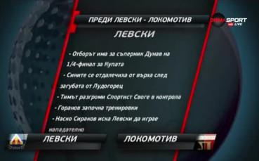 Левски гони трите точки в дебюта на Акрапович начело на Локо Пд