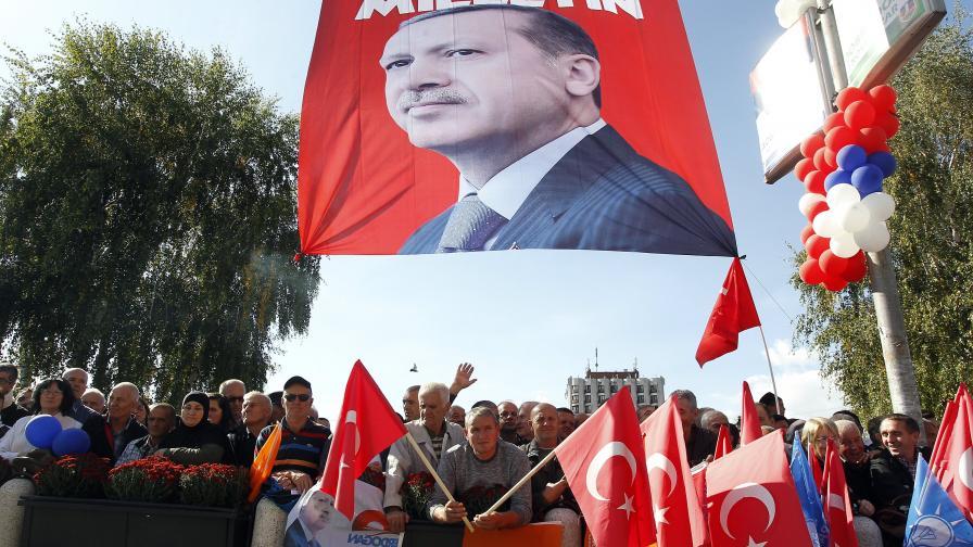 Посрещането на турския президент Реджеп Ердоган в Нови Пазар