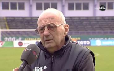 Иван Вутов: Лудогорец е пренаситен от успехи, няма да спечели в Стара Загора