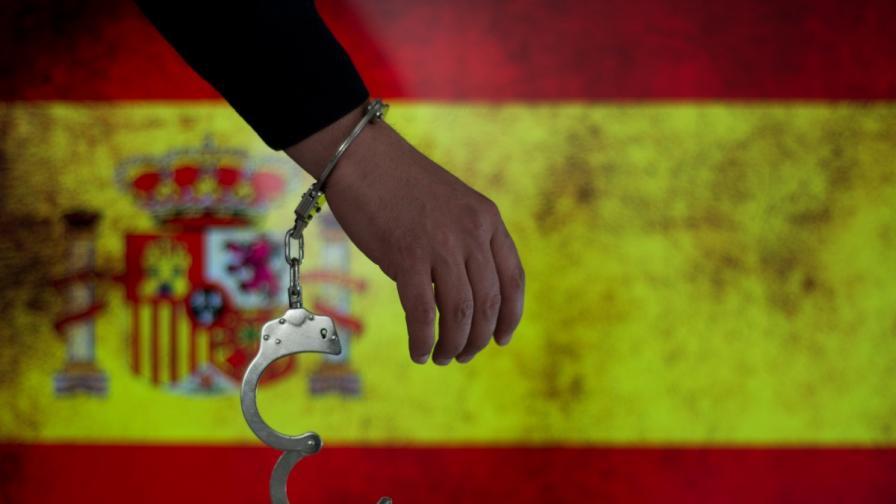 Арестуваха 31 българи в Испания