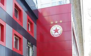 Кралев ще обяви условията на конкурса за базите на ЦСКА
