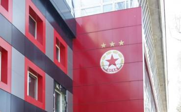 УЕФА прехвърли на БФС темата