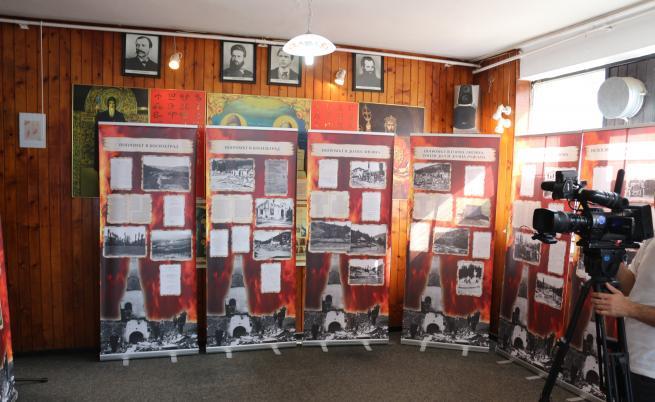 Културно-информационният център в Босилеград