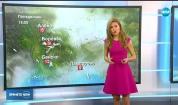 Прогноза за времето (13.11.2017 - обедна емисия)