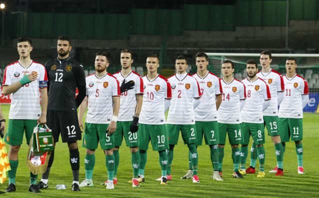 Младежки национален отбор на България по футбол източник: LAP.bg