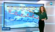 Прогноза за времето (14.11.2017 - централна емисия)
