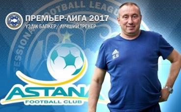 Мъри Стоилов: Не ме е страх за имиджа ми, постиженията ми са вечни