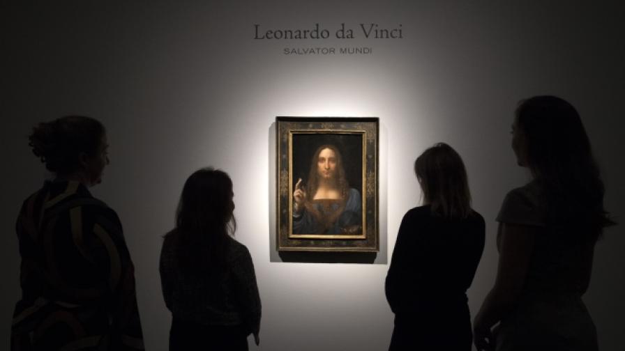 Kартината на Да Винчи беше продадена за рекордна сума