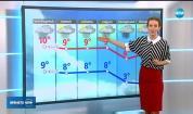 Прогноза за времето (16.11.2017 - обедна емисия)