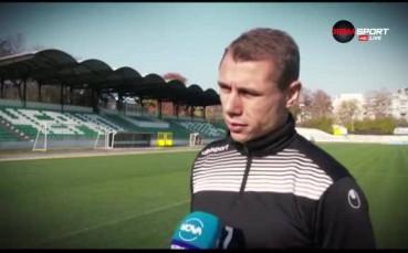 Ботев Гълъбово приключи селекцията с бивш играч на Левски