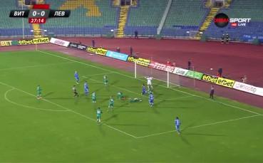 Витоша - Левски 0:0 /първо полувреме/