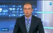 Спортните новини на NOVA (19.11.2017 - централна емисия)