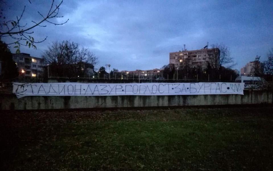 Бургас осъмна с призиви за връщането на