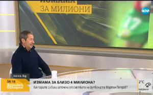 Каролев за ужиления Мартин Петров: Предоверил се е