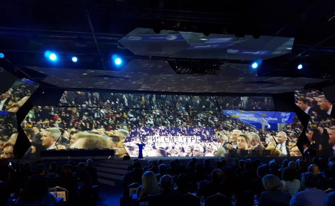 Модерните технологии завладяха партийното събрание