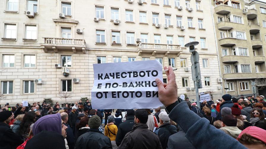 """Недоволни софиянци излязоха на протест срещу столичния кмет Йорданка Фандъкова, организиран от НПО """"Спаси София"""". Протестът е под надслов """"Данче, слез – протест за цялостно творчество"""". Основните причини за недоволството са презастрояването в столицата, мръсният въздух и компрометирането на редица пътни участъци, неизползваеми велоалеи, унищожаване на паметници на архитектурата, бавен градски транспорт."""