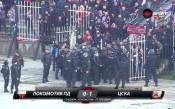 Батални сцени в Пловдив, има ранени и задържани