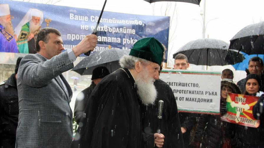 Българската църква с безпрецедентен жест към Македония