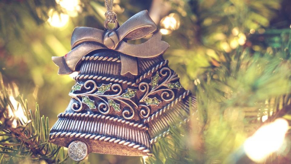 подарък