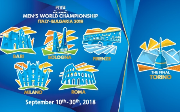 Вижте съперниците на България на волейболния Мондиал