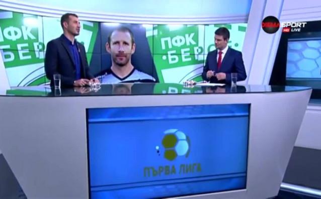 Ботев и Берое не успяха да излъчат победител в Коматево