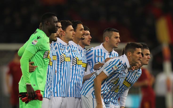 СПАЛ завърза интригата на дъното в Серия А с успеха си