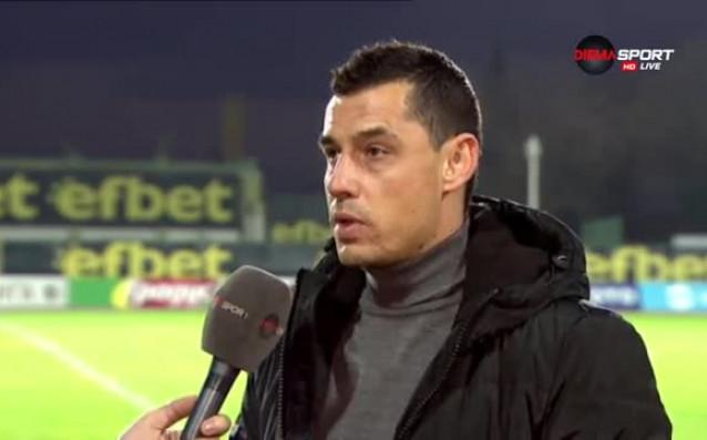 Томаш: Имахме много грешки в играта