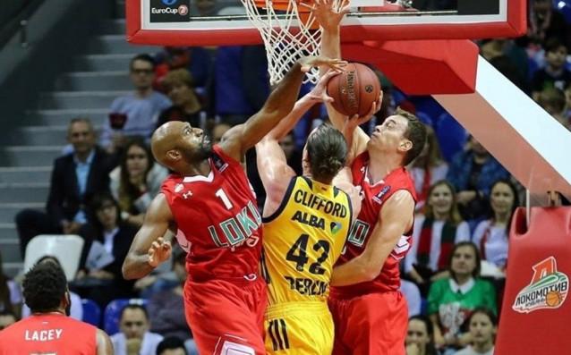 източник: eurocupbasketball.com