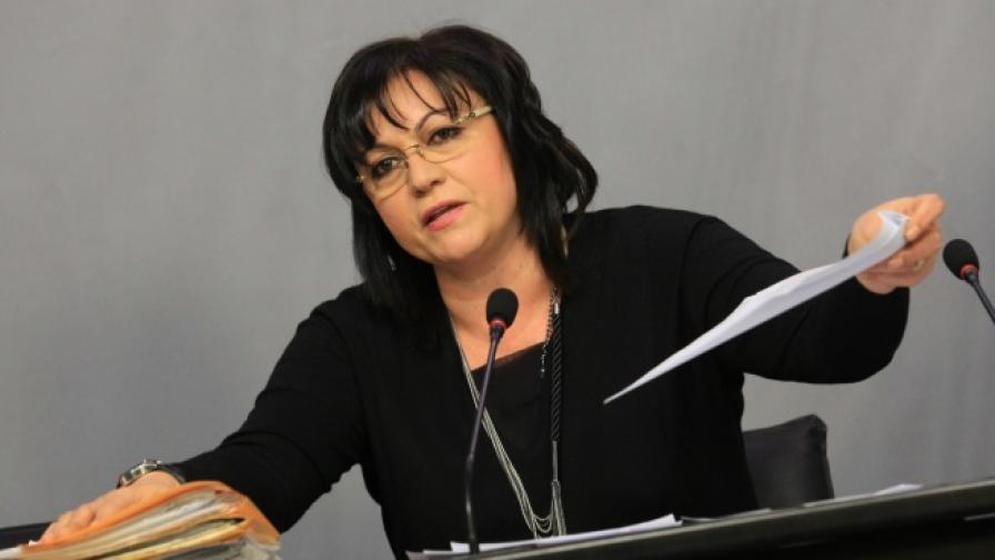 Нинова: ГЕРБ координирано атакуват президента Радев