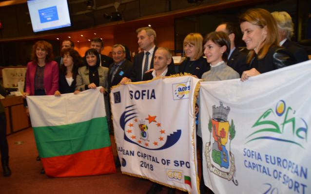 Българската делегация в Брюксел