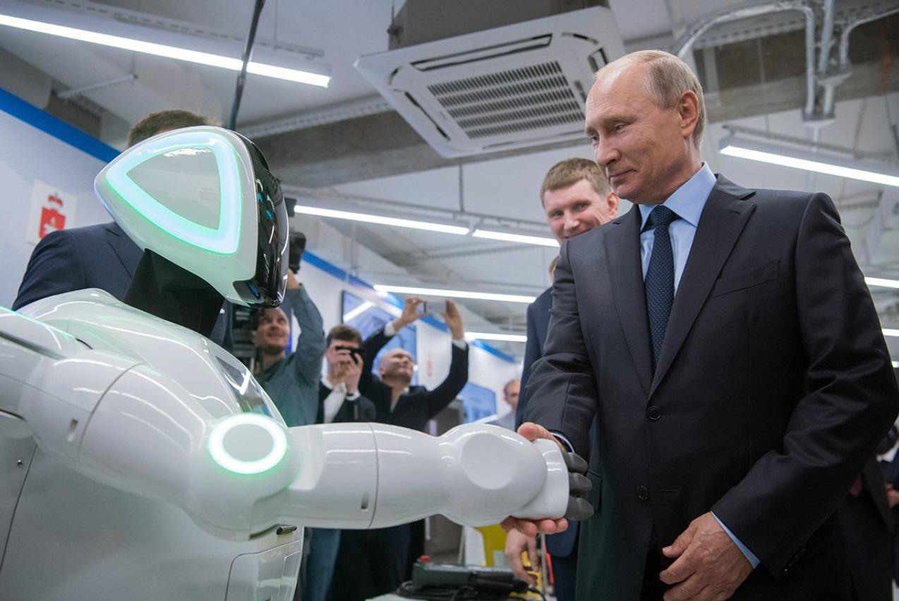 <br /> На посещение в руска компания от IT сектора в Перм
