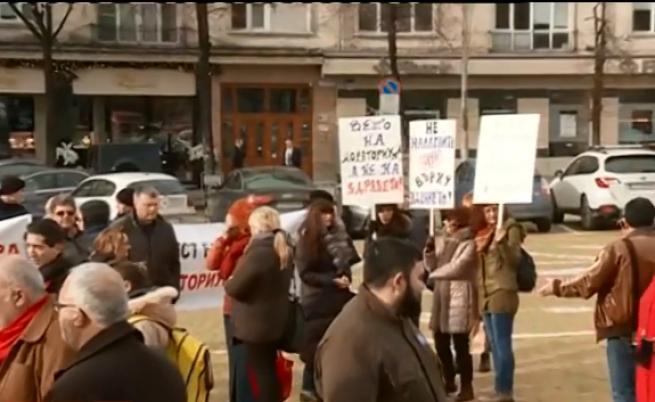 Граждани протестират срещу мораториума за новите лекарства
