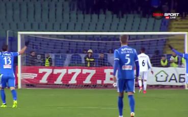 Славия - Левски 0:1 /първо полувреме/