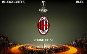 Амбициите в Милан - спечелване на Лига Европа