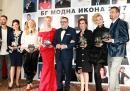 Най-стилните българи на годината (ВИДЕО)