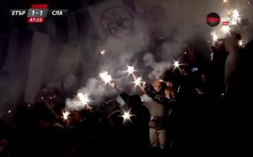 Феновете във Велико Търново със светлинно шоу