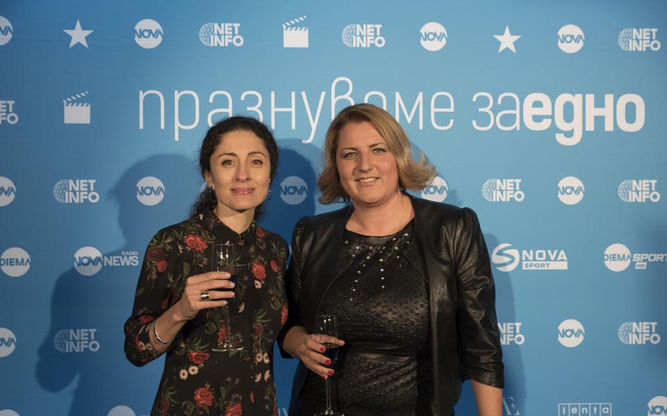 NOVA и Нетинфо отпразнуваха успешната 2017-а