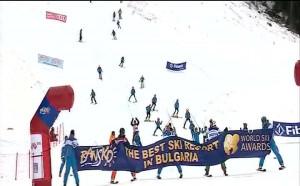 Ски легенди, награди и приятни емоции за откриване на сезона в Банско